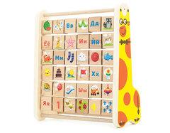 Игрушки из дерева Счеты-Алфавит (Д248)