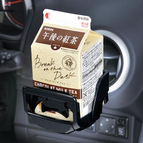 Подстаканник/держатель в автомобиль SEIWA W764
