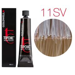 Goldwell Topchic  11SV (серебристо-фиолетовый блондин ) - Cтойкая крем краска 60мл