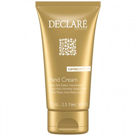 Крем-люкс для рук против морщин с экстрактом черной икры Luxury Anti-Wrinkle Hand Cream, Declare, 75 мл
