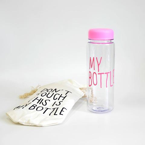 Бутылка для напитков My Bottle 600 мл (розовая)