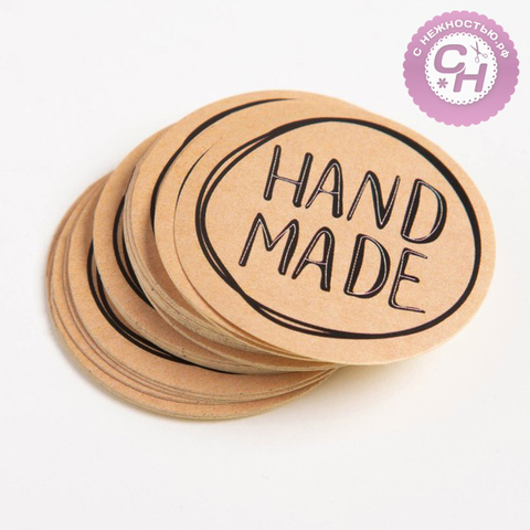 Наклейки Hand Made, 4*4 см, 50 шт, набор.