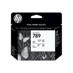 Печатающая головка для HP 789 (CH613A) Cyan-Light Сyan