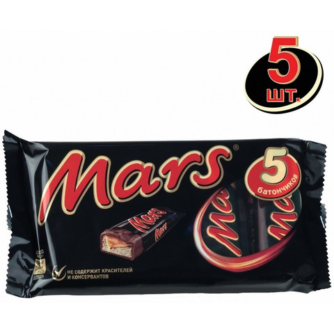 Шоколадный батончик Mars мультипак 202,5г (5шт.х 40,5г)