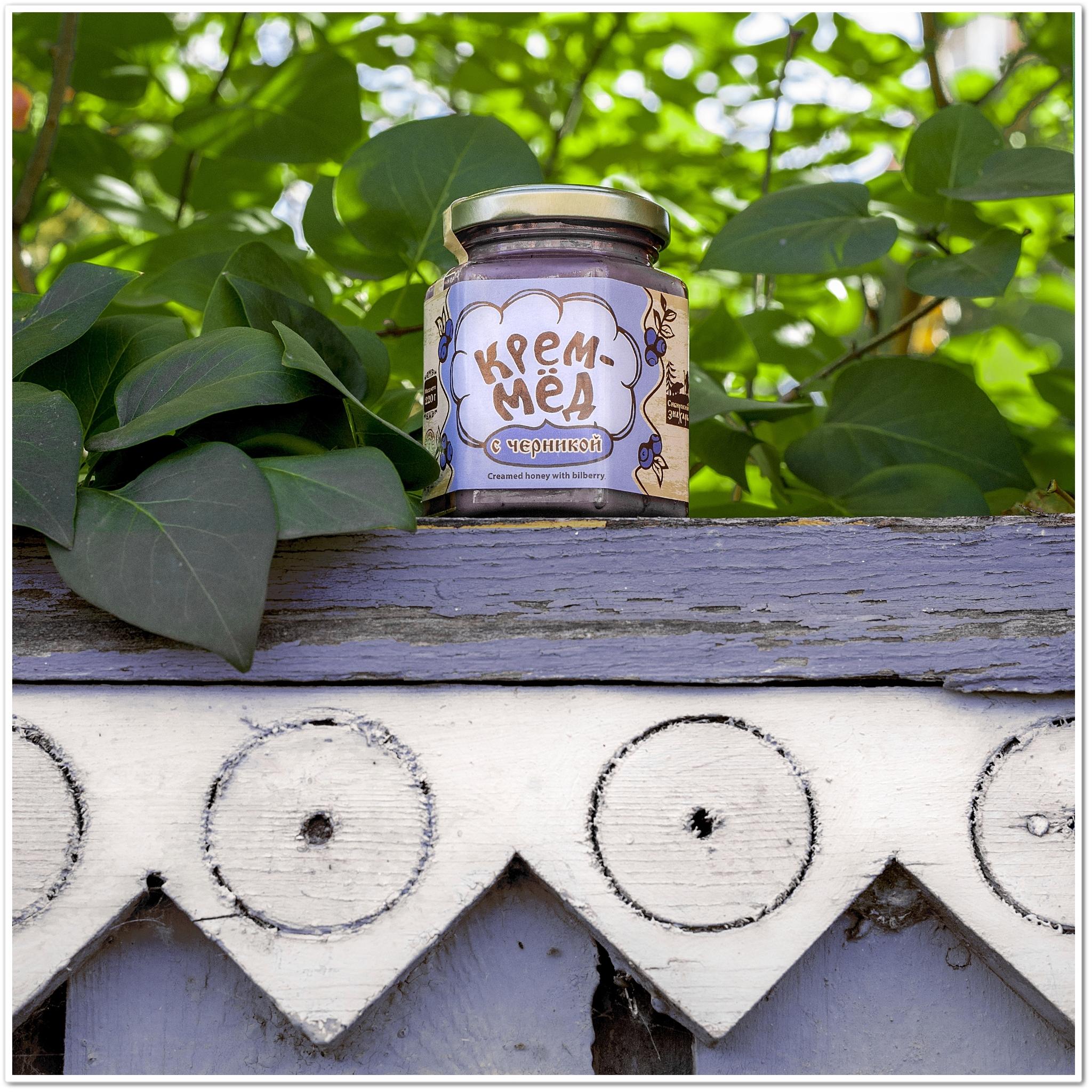 Крем-мёд с черникой 220