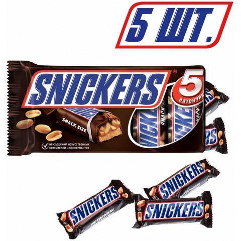 Шоколадный батончик Snickers мультипак 200г (5шт.х 40г)