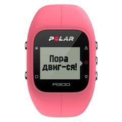 Пульсометр Polar А300 HR pink