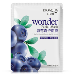 Увлажняющая маска с экстрактом черники Wonder, 30гр