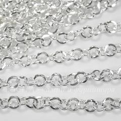 Цепь (цвет - серебро) 6,5 мм, примерно 10 м