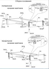 Кроватка Топотушки Оливия 5 с сердечком (маятник универсальный)