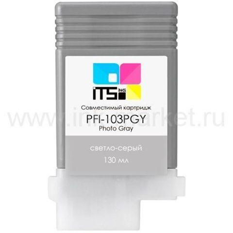 Совместимый картридж PFI-103PGY для Canon imagePROGRAF 5100/6100/6200 Photo Gray Pigment, 130 мл