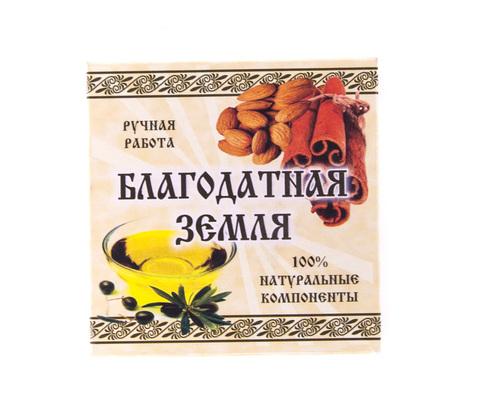 Мыло натуральное оливковое Миндаль и корица, 75 г
