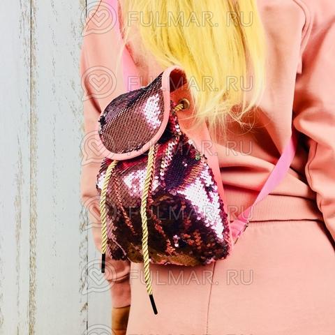 Рюкзак-мешок с пайетками меняющие цвет Розово-Серебристый Мини