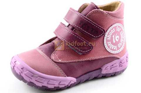 Ботинки Тотто из натуральной кожи на байке демисезонные для девочек, цвет фиолетовый. Изображение 1 из 11.