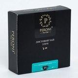 Листовой  чай МОЛОЧНЫЙ УЛУН, артикул 35t, производитель - Peroni Honey