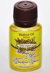 Косметическое масло ГРЕЦКОГО ОРЕХА/ Walnut  Oil Refined / рафинированное/ 20 ml