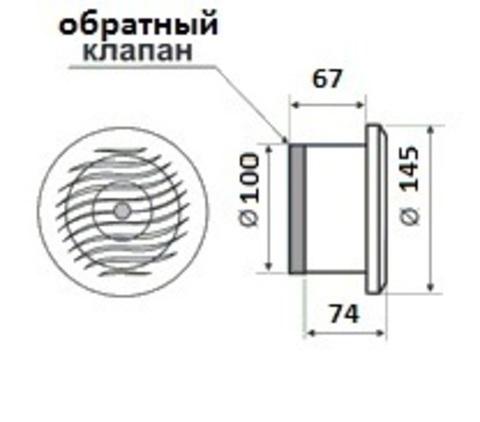 Вентилятор накладной  MMotors JSC MM-S 100 жаростойкий с обратным клапаном (для бань, саун, хамам)