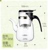 Kamjove TP-858 гунфу чайник с носиком 750 мл