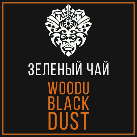 Табак Woodu MEDIUM Black Dust Зеленый чай 250 г