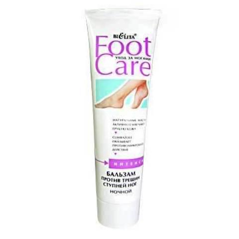 Белита Крем д/ног FOOT CARE (бальзам пр/трещин)100