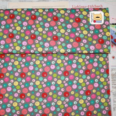 Ткань для пэчворка 20801 (разноцветные ягоды) 45х55см