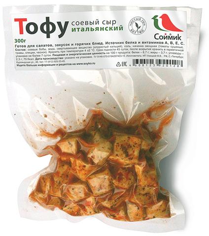Тофу Итальянский 300 г