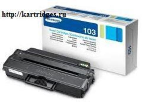 Картридж Samsung MLT-D103L