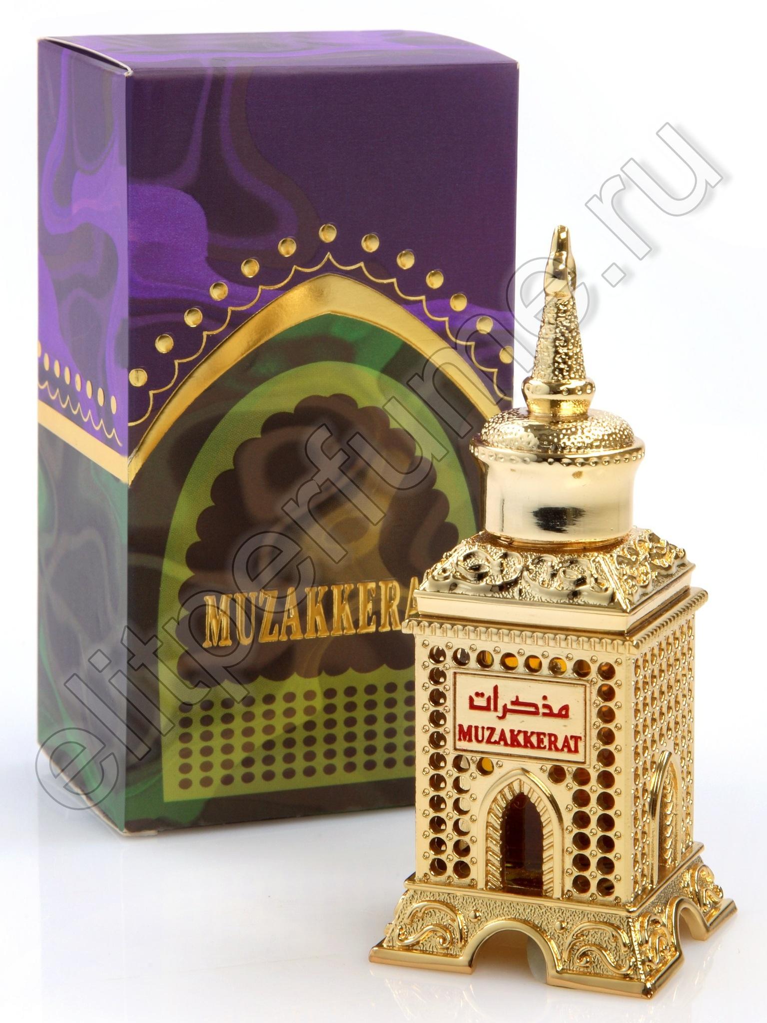 Пробники для духов Музакерат Muzakkerat 1 мл арабские масляные духи от Аль Харамайн Al Haramin Perfumes