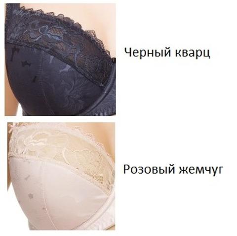L79G20-БЮСТГАЛЬТЕР