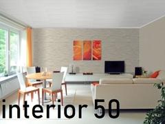 стеновые декоративные звукоизоляционные  панели изотекс