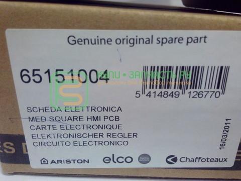 Электронная плата для водонагревателя Ariston (Аристон) 65151004