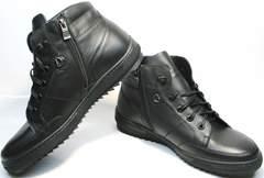 Зимние ботинки мужские кожаные с мехом Ikoc 1608-1 Sport Black.