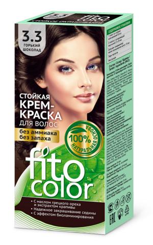 Фитокосметик Fito Color Стойкая крем-краска для волос тон Горький шоколад 115мл