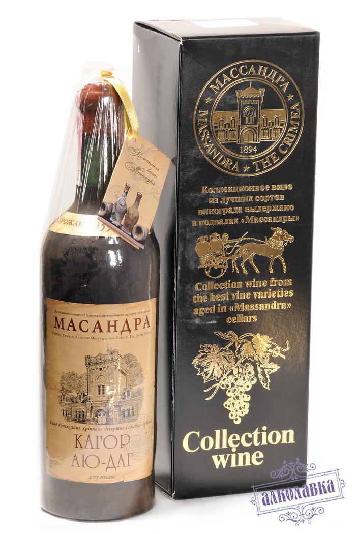 Десертное коллекционное вино - Кагор
