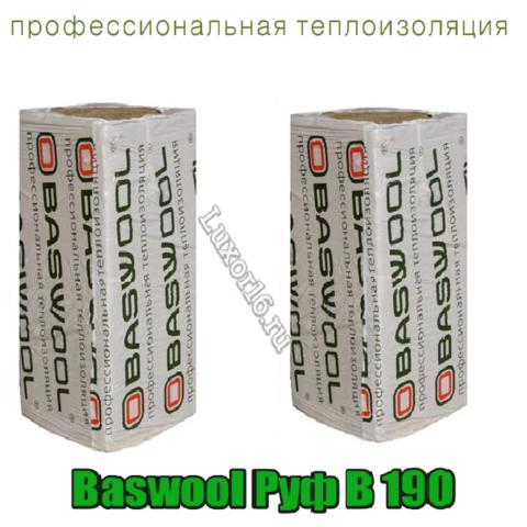 Baswool Руф В 190 размеры 1200*600мм толщина 40-150мм
