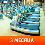 Корпоративная карта на 3 месяца до 10 июля в Orange Fitness Н.Лапино (nlo)