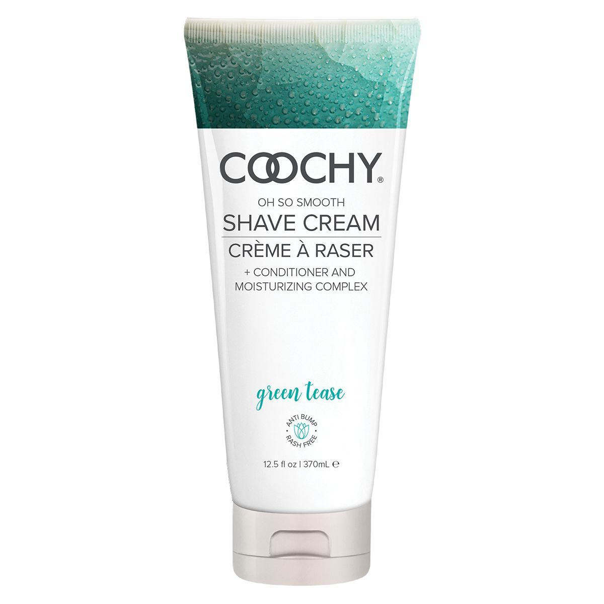 Средства по уходу за телом, косметика: Увлажняющий комплекс COOCHY Green Tease - 370 мл.