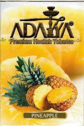 Adalya Pineapple