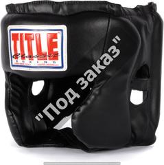 Шлем TITLE CLASSIC® HI-PERFORMANCE HEADGEAR