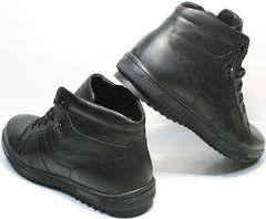 Мужские кожаные ботинки зима Ikoc 1608-1 Sport Black.