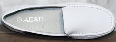 Мокасины женские натуральная кожа AESD 902 White