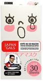 Курс масок для лица против пигментных пятен, Japan Gals