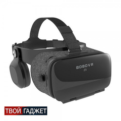 Очки BоboVR Z5 Wireless c Bluetooth и вибро датчиками