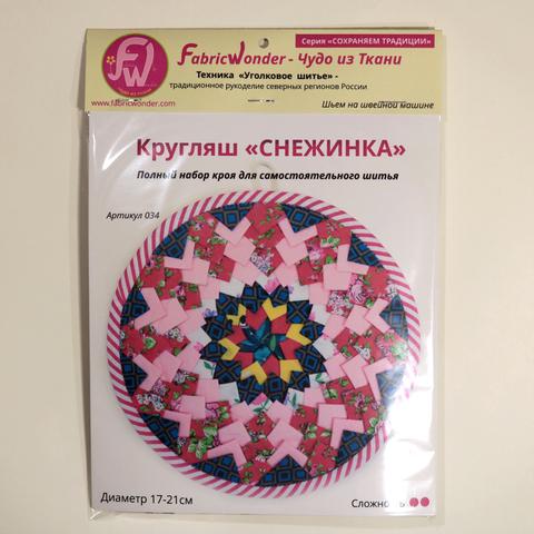 Набор для шитья КРУГЛЯШ СНЕЖИНКА 034