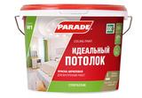 PARADE Краска акриловая W1 Идеальный потолок Белая матовая Россия