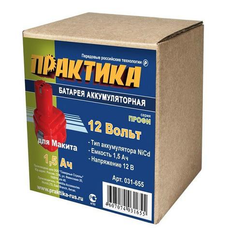 Аккумулятор ПРАКТИКА для MAKITA 12В, 1,5Ач, NiCd (031-655)
