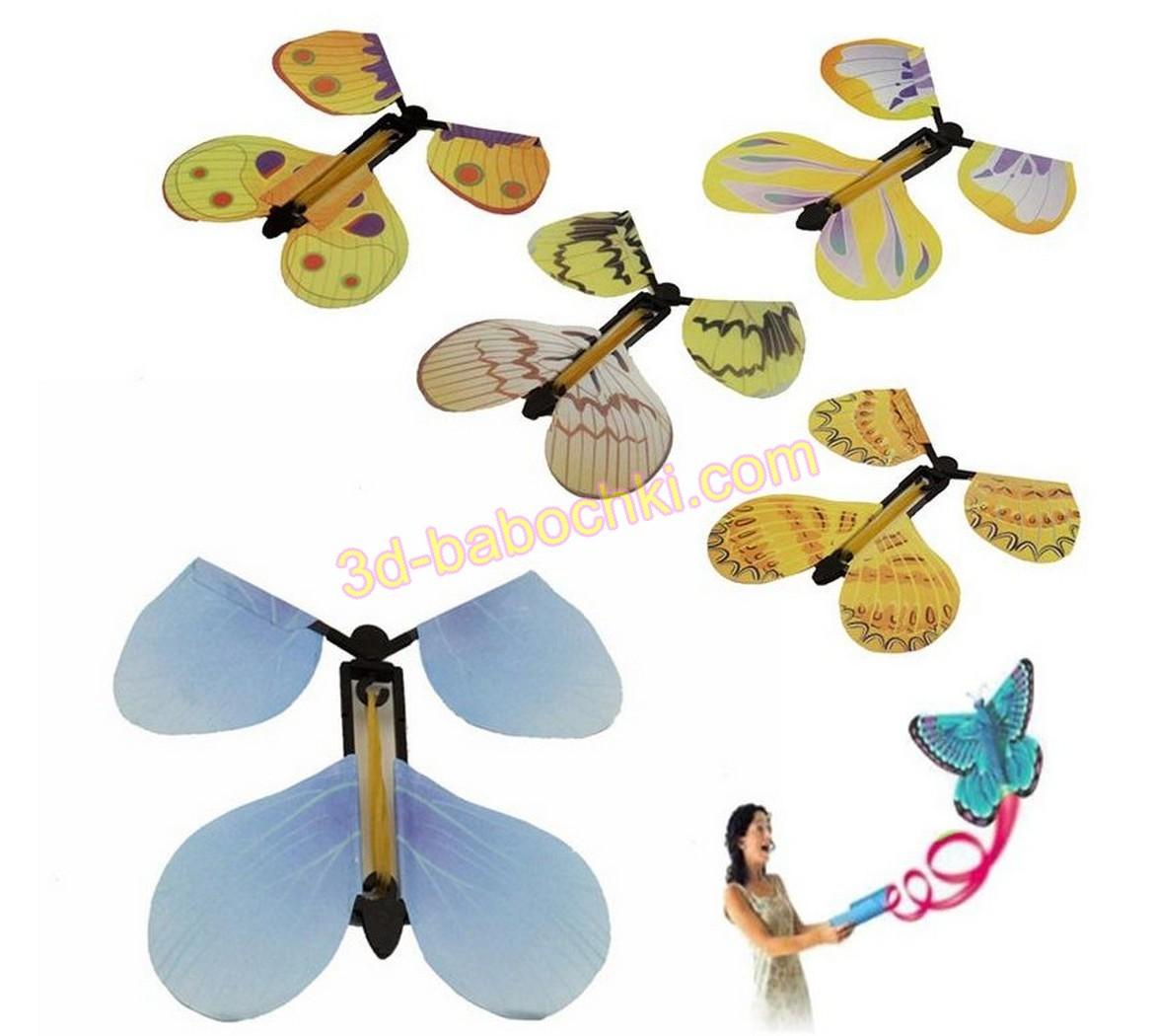Днем рождения, открытка с бабочкой вылетает