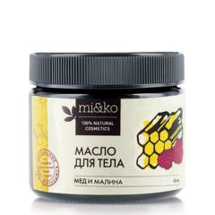 Масло для тела Мед и малина увлажняющее, 60мл, ТМ Mi&Ko