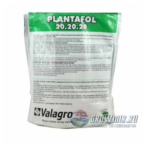 Valagro Plantofol 20-20-20 - 100 гр. Италия