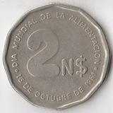 K7176, 1981, Уругвай, 2 новых песо
